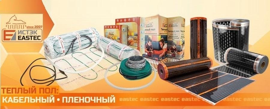 Электрический теплый пол купить в Минске