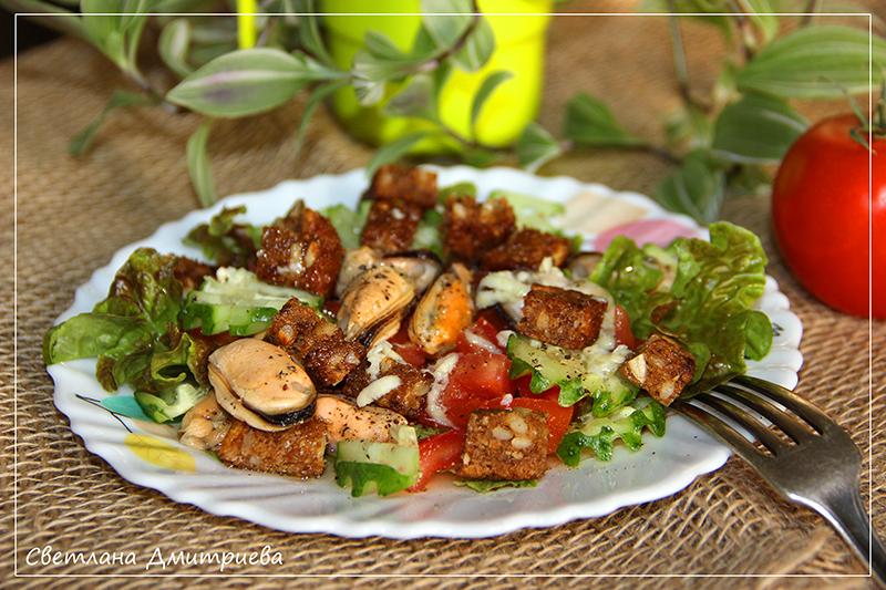 Овощной салат с мидиями и сухариками