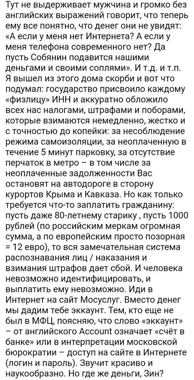 https://ic.wampi.ru/2021/05/07/faZiy1OaaHE.jpg
