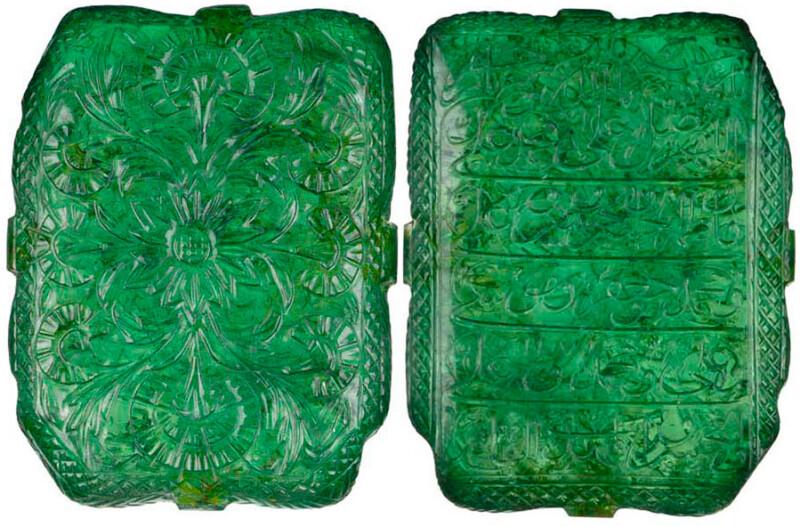 1457605941_emerald-history-4.jpg