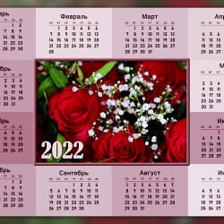 2022-10.th.jpg