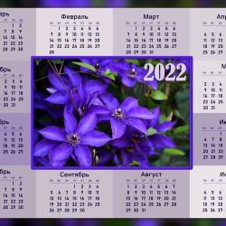 2022-12.th.jpg