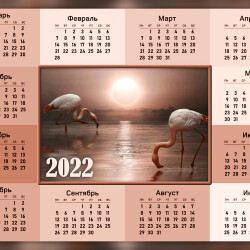 2022-13.th.jpg