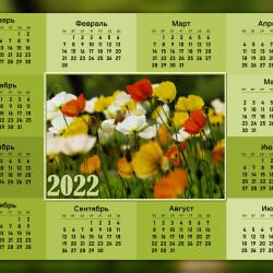 2022-9.th.jpg