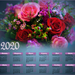 KALENDARI-2020-3.th.jpg