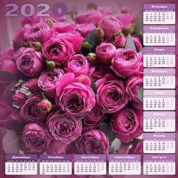 KALENDARI-2020-4.th.jpg