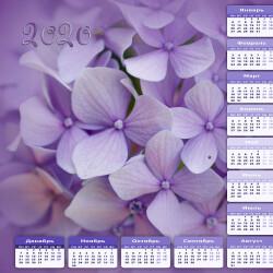 KALENDARI-2020-5.th.jpg