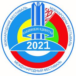 STYK 2021th