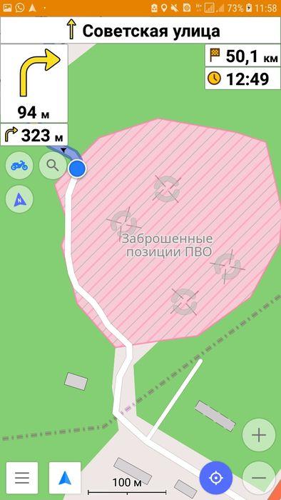 Screenshot_20210619-115843_OsmAnd2d8ca59118c0c52f.jpg