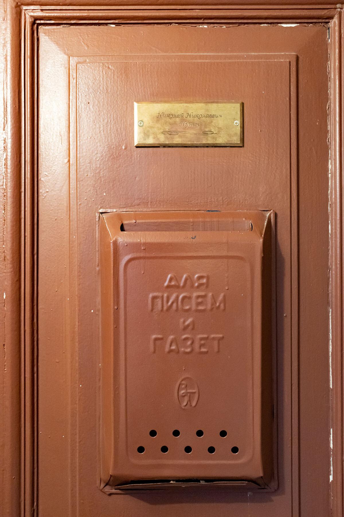 Лестница и прихожая в музее Анны Ахматовой в Фонтанном доме Петербурга IMG_1833-0.jpg