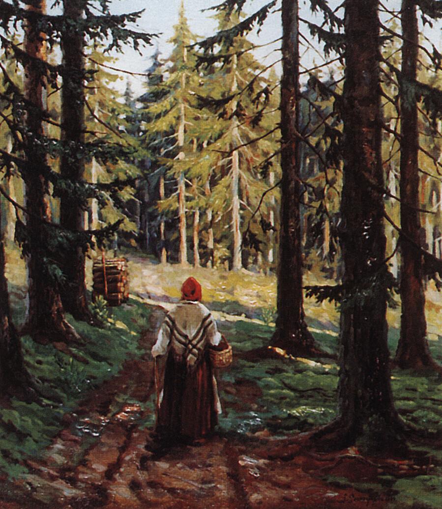 Sergey_Vinogradov_-_Road_in_the_Forest.jpg